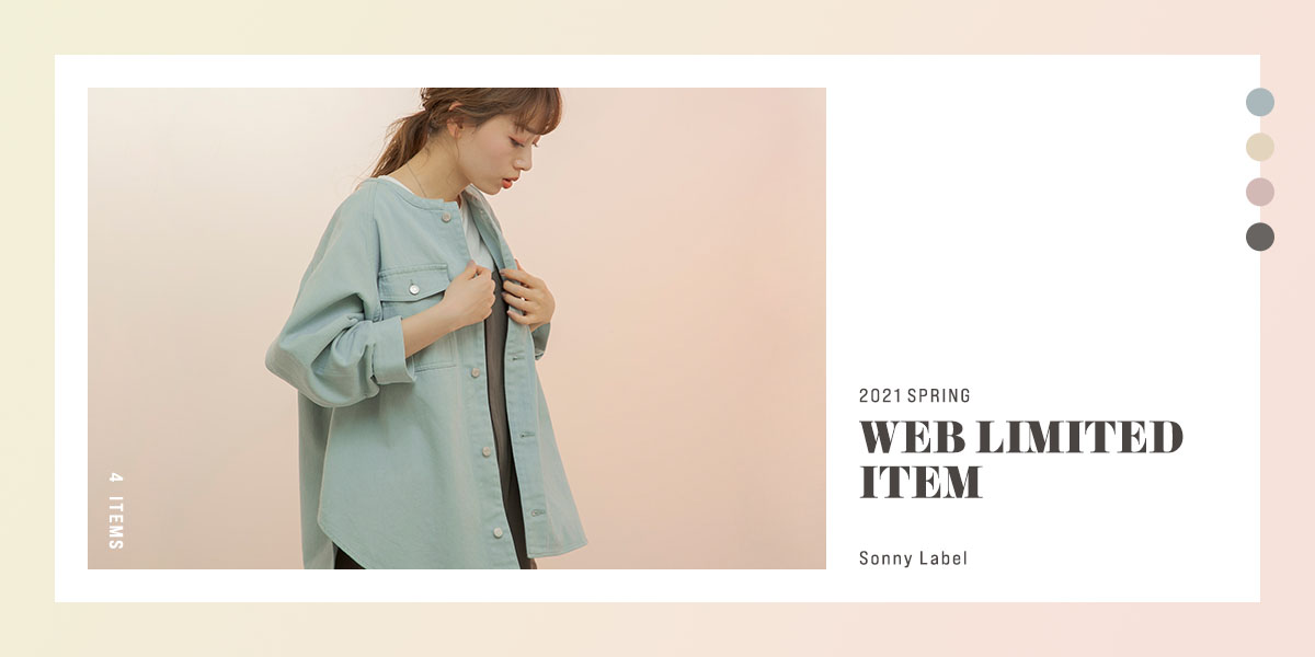 WEB LIMITED ITEM 2021 SPRING|Sonny Label