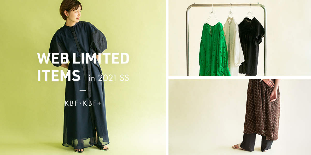 WEB LIMITED ITEMS in 2021 SS|KBF