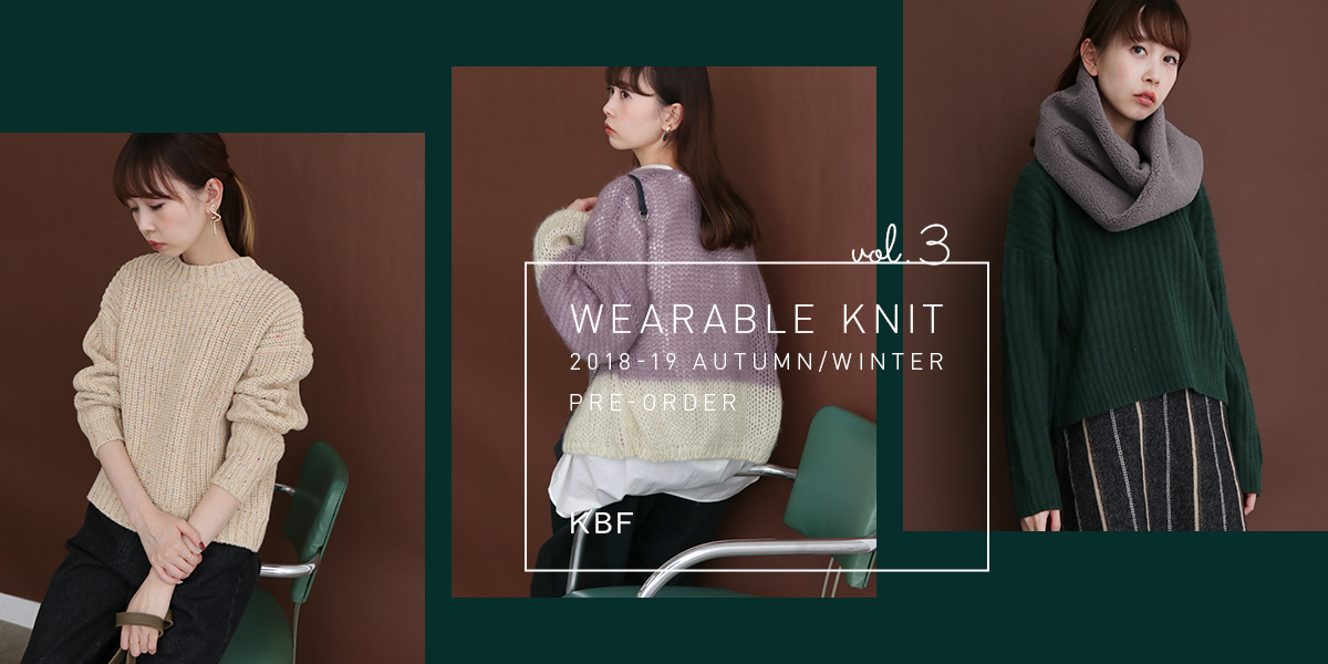 KBF WEARABLE KNIT vol.3 PRE-ORDER