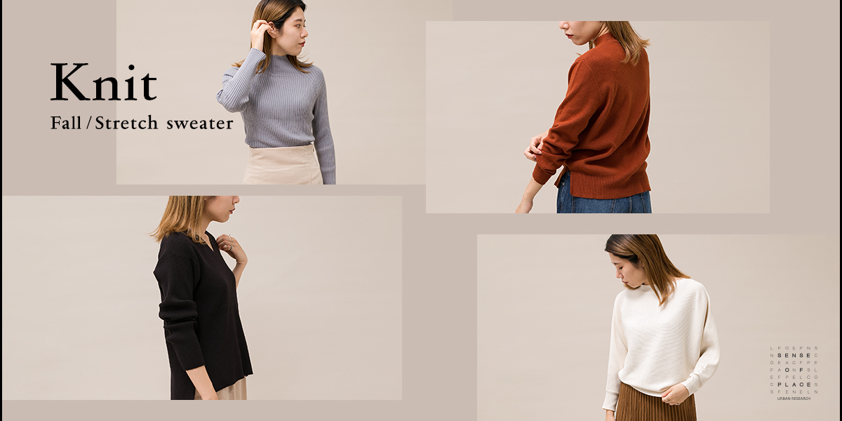 SENSE OF PLACE KNIT Fall/Stretch sweater