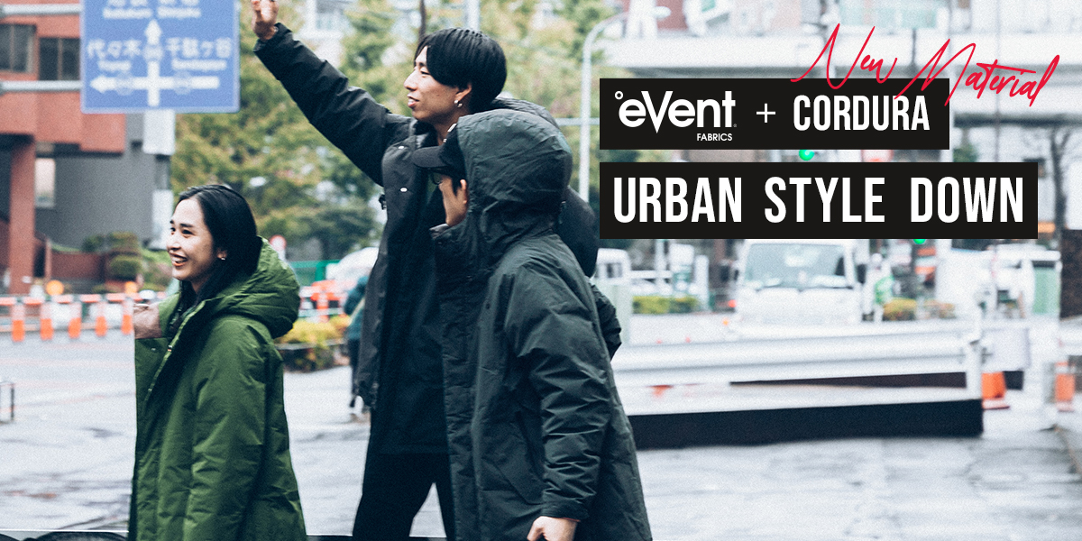 EKAL eVent + Cordura URBAN STYLE DOWN