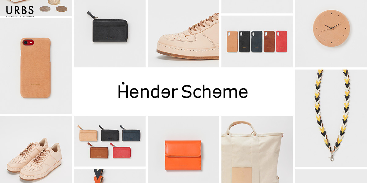 URBS Hender Scheme 20SS collection