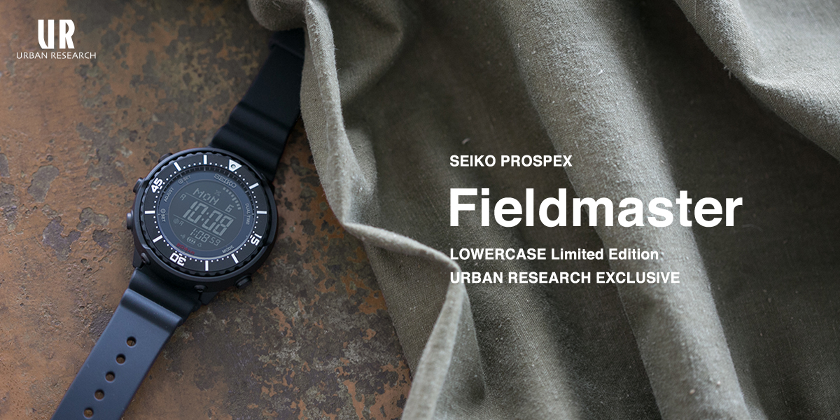 URBAN RESEARCH SEIKO PROSPEX Fieldmaster