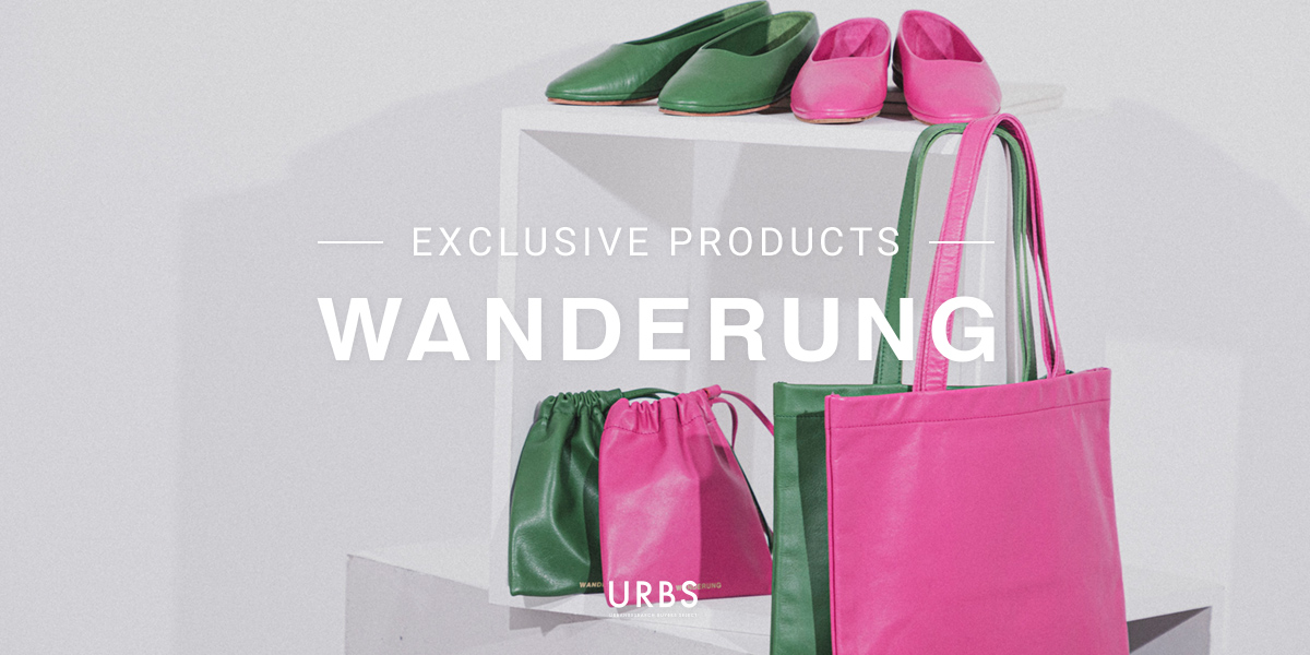 URBS EXCLUSIVE PRODUCTS WANDERUNG
