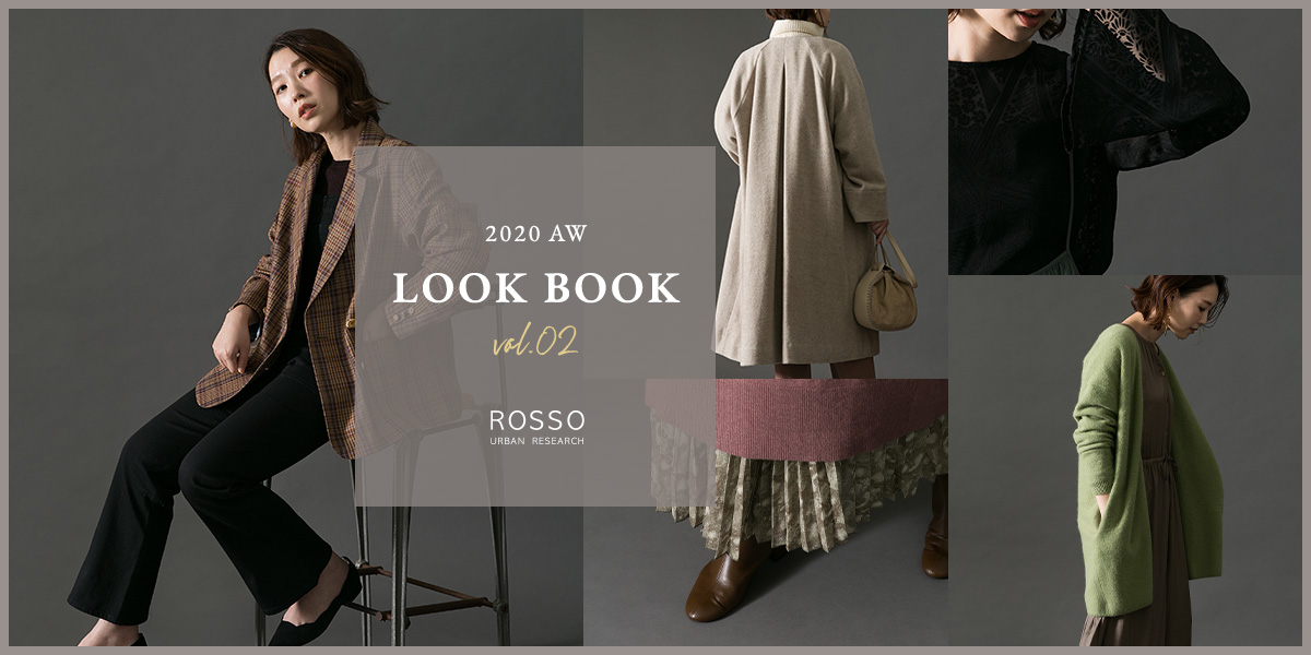 ROSSO 2020 AW LOOK BOOK vol.2