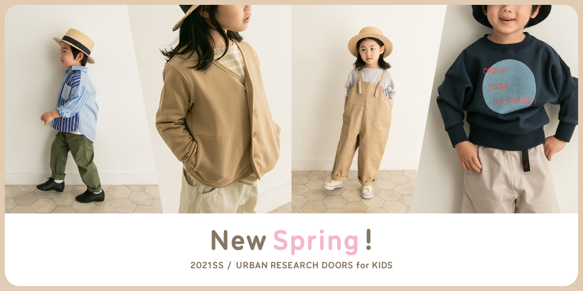 New Spring!  2021SS -URBAN RESEARCH DOORS for KIDS-|DOORS