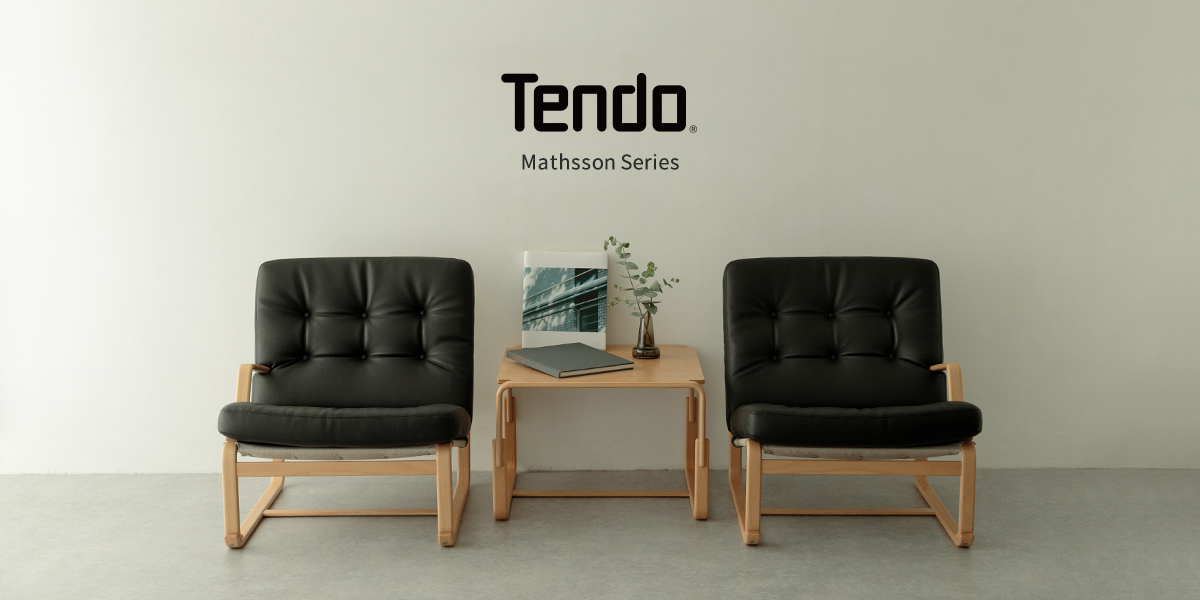 TENDO Mathsson Series|UR FURNITURE