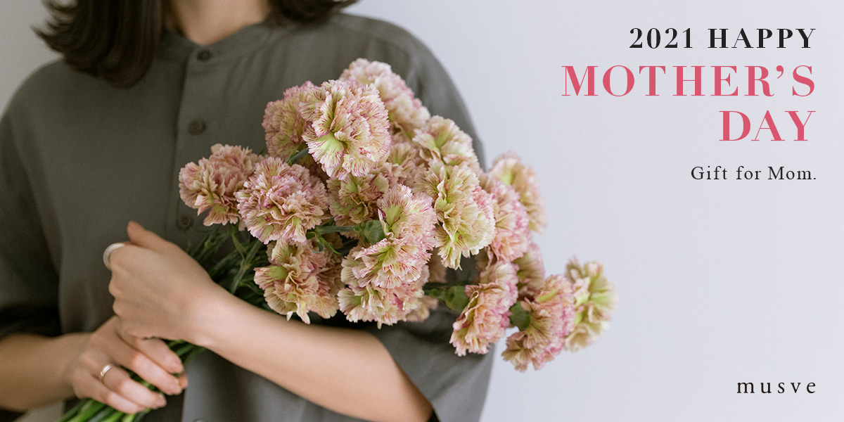2021 HAPPY MOTHER'S DAY Gift for Mom|musve