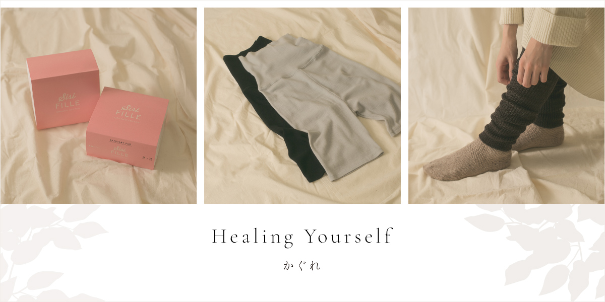KAGURE Healing Yourself