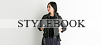 ROSSO STYLEBOOK #67