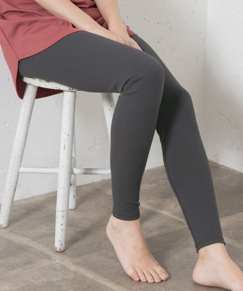[Sonny Label][SLAB Rib Leggings]