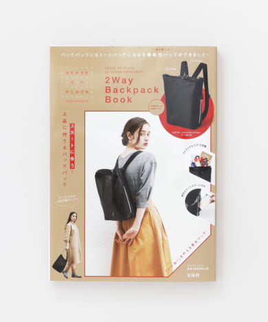 Backpack Book18