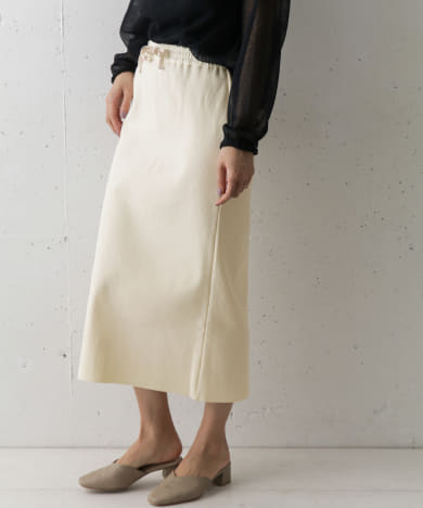 Traditional Weatherwear DRAW STRING LONG SKIRT