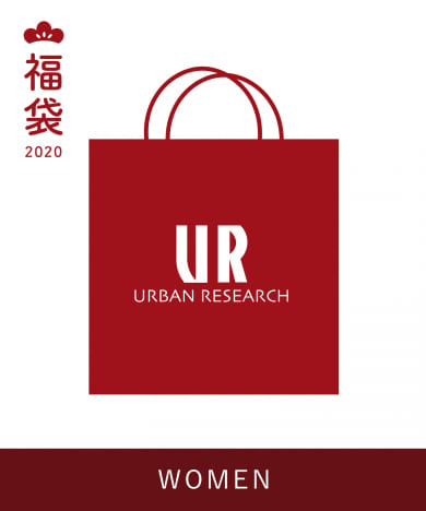 2020 URBAN RESEARCH WOMEN 福袋 [2]