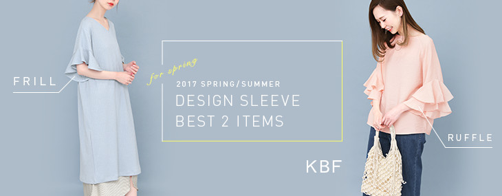 KBF DESIGN SLEEVE BEST 2ITEMS PRE-ORDER