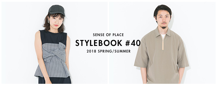 SENSE OF PLACE STYLEBOOK #40