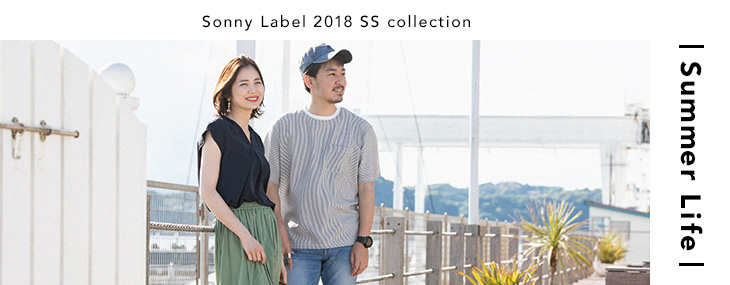 "2018 Sonny Label  ""Summer Life"""