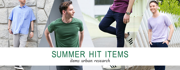SUMMER HIT ITEMS
