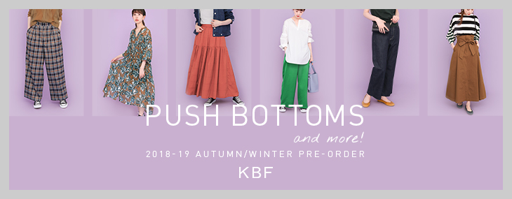 KBF PUSH BOTTOMS and more! PRE-ORDER