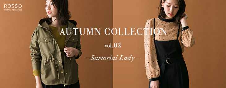 Autumn Collection vol.02 -Sartorial Lady-