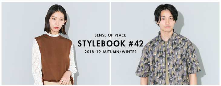 SENSE OF PLACE STYLEBOOK #42