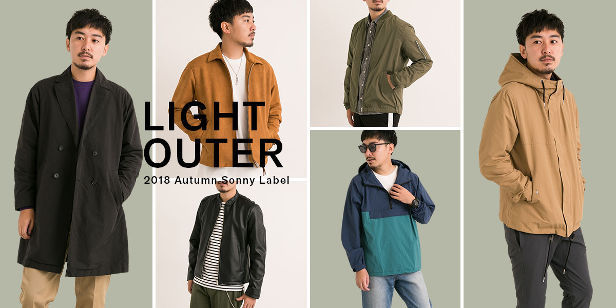 2018 Autumn Sonny Label LIGHT OUTER