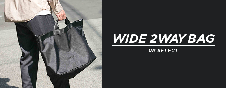 WIDE 2WAY BAG