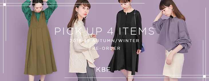 KBF PICK UP 4 ITEMS PRE-ORDER