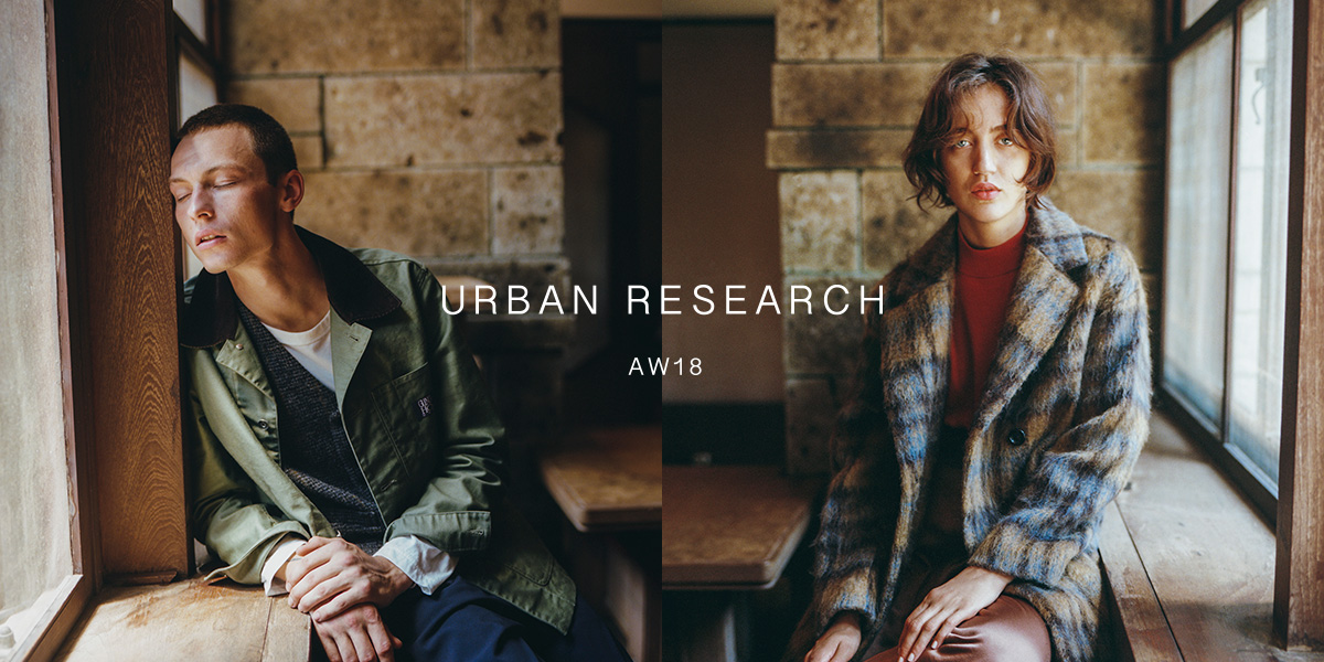 URBAN RESEARCH AW18
