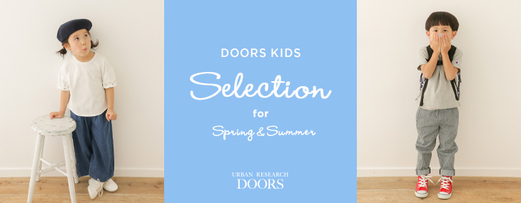 DOORS KIDS Selection for Spring&Summer