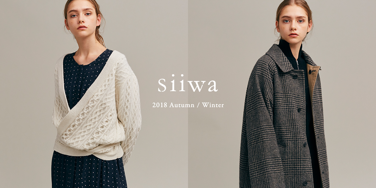 siiwa 2018 Autumn / Winter