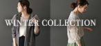 ROSSO WINTER COLLECTION - Neo Luxe -