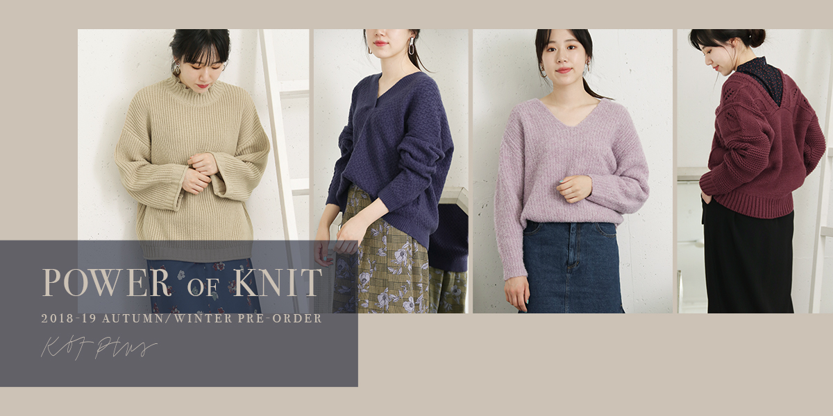 KBF+ POWER OF KNIT PRE-ORDER