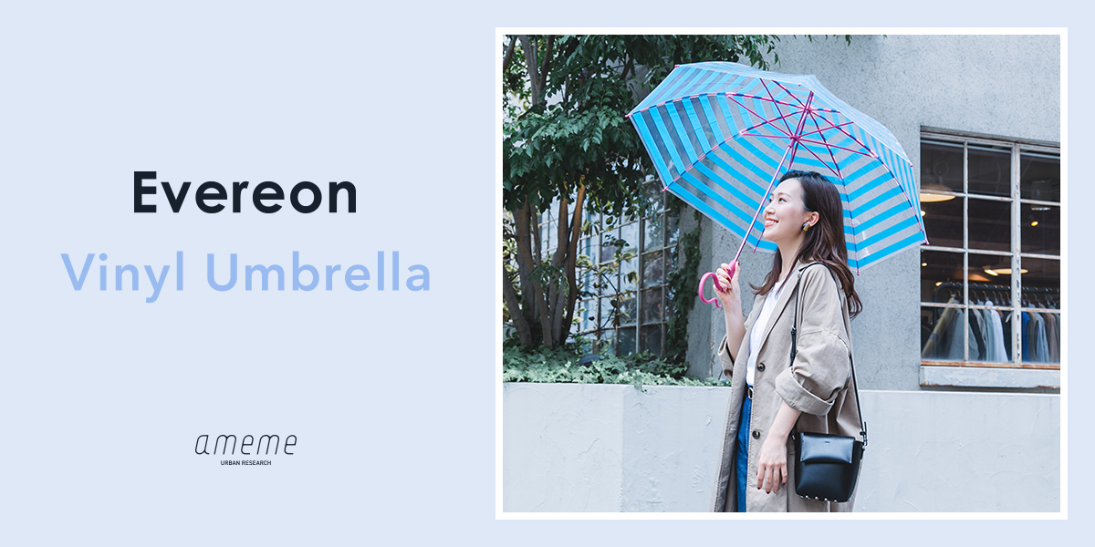 Evereon Vinyl Umbrella