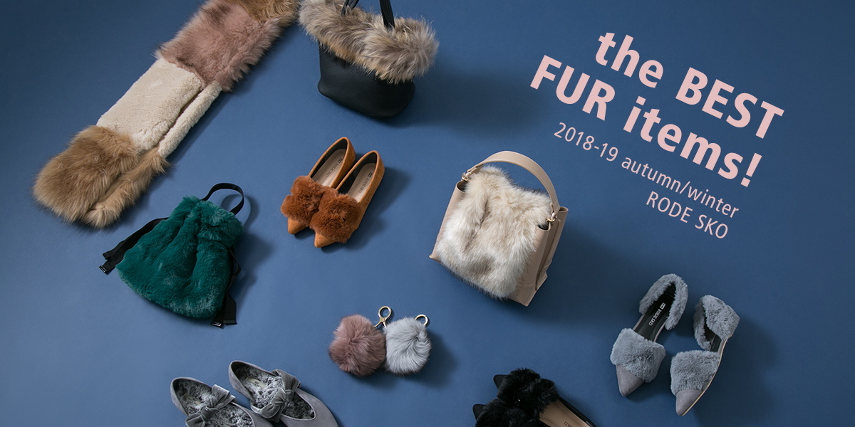 the BEST FUR items!