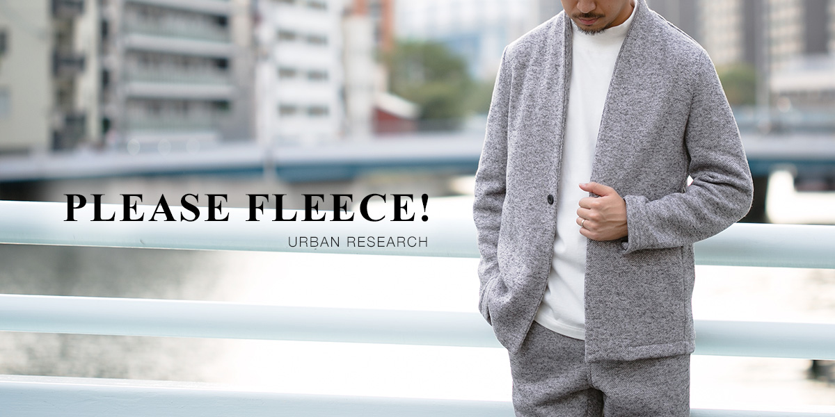 PLEASE FLEECE!