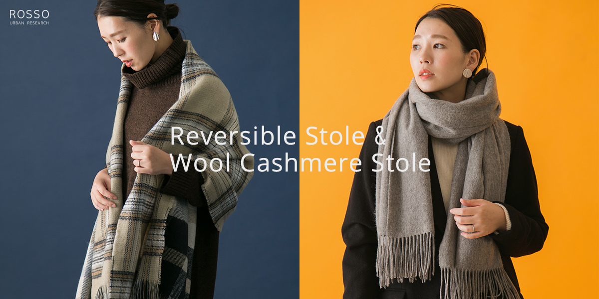 Reversible Stole & Wool Cashmere Stole