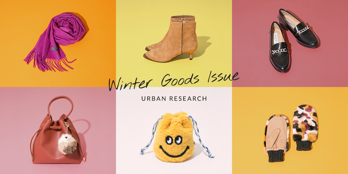 Winter Goods Issue