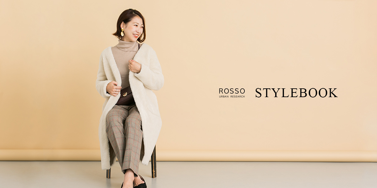 ROSSO STYLEBOOK #93