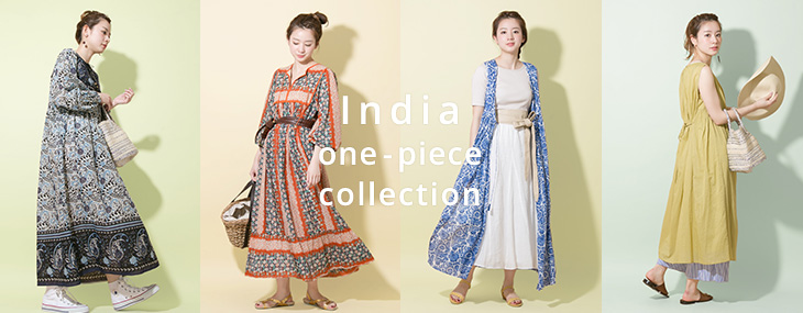 India one-piece collection