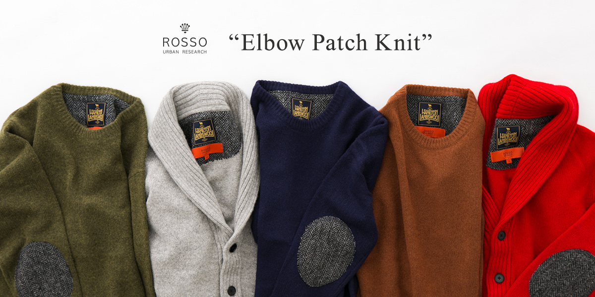 "URBAN RESEARCH ROSSO MEN ""Elbow Patch Knit"""