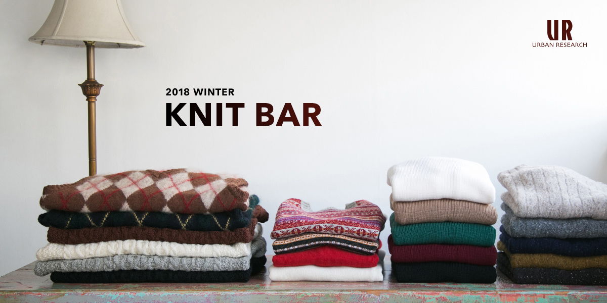 KNIT BAR URBAN RESEARCH MEN