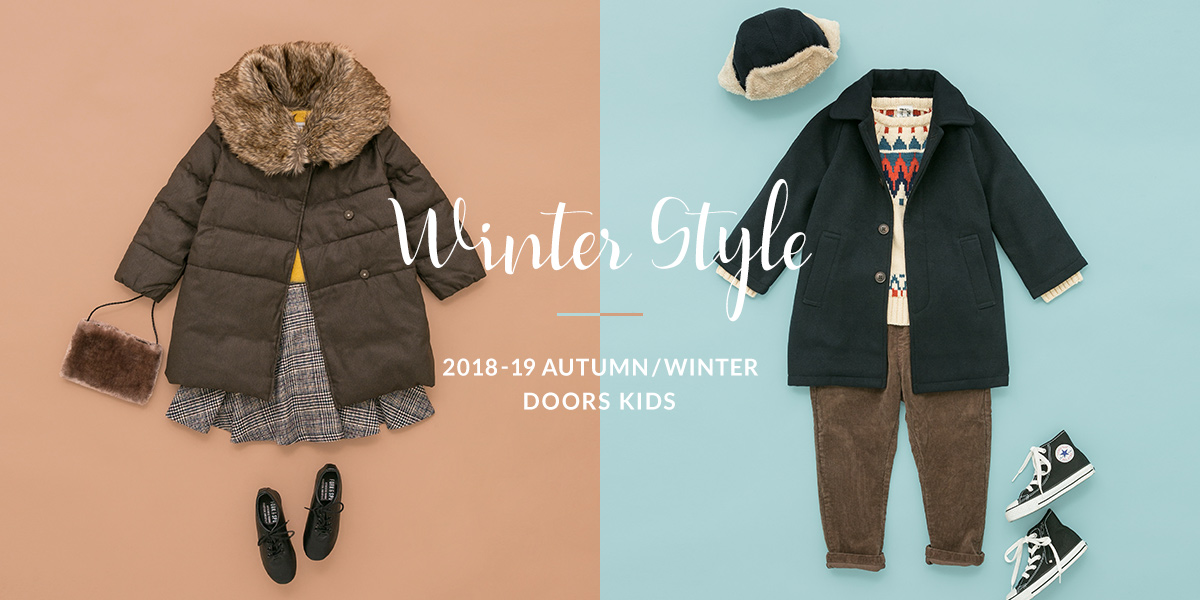 Winter Style 2018Autumn/Winter URBAN RESEARCH DOORS KIDS