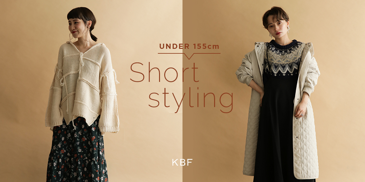 KBF UNDER 155cm Short styling