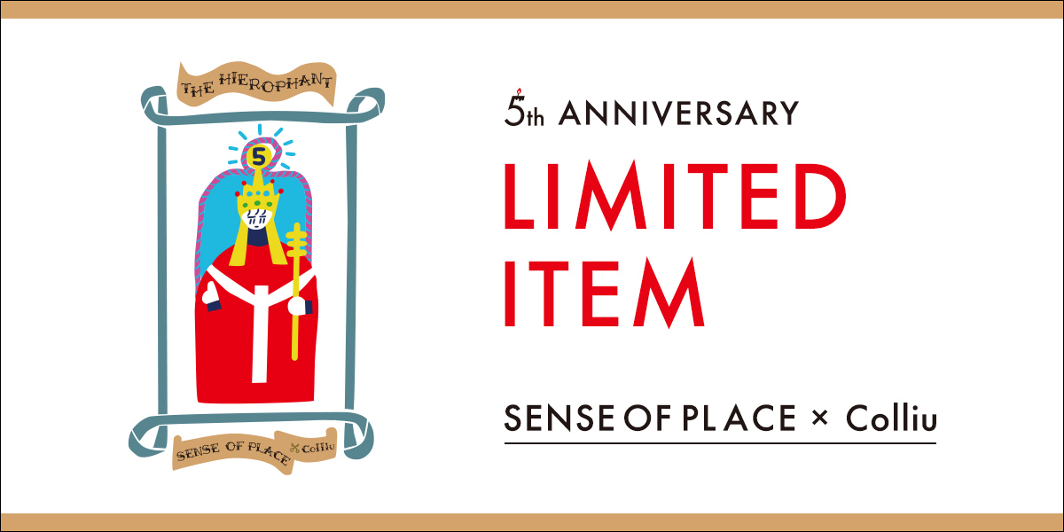 5th ANNIVERSARY LIMITED ITEM