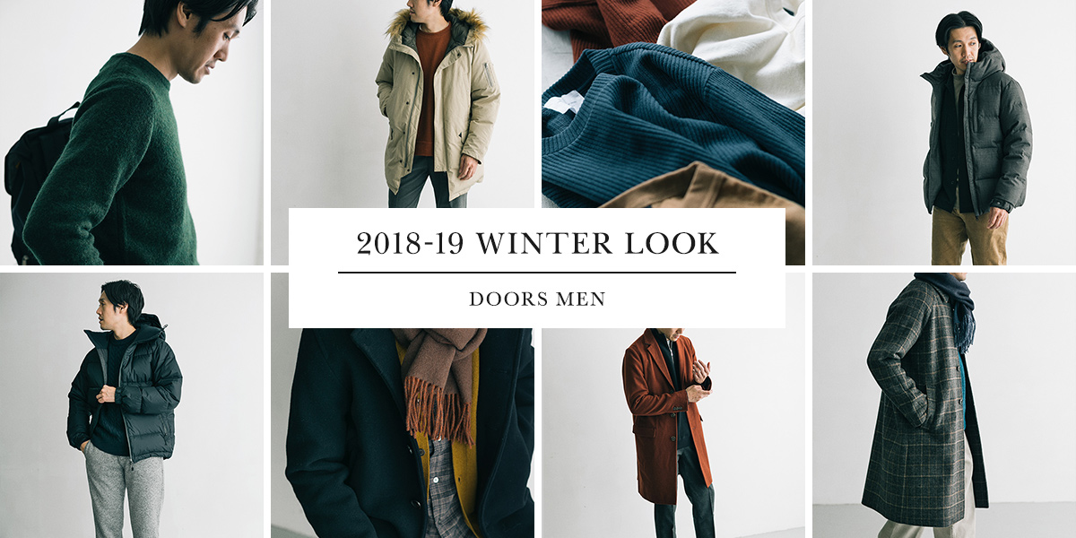 URBAN RESEARCH DOORS MEN 2018-19 WINTER LOOK