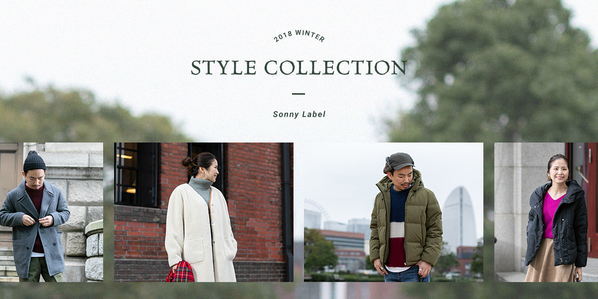2018 WINTER STYLE COLLECTION