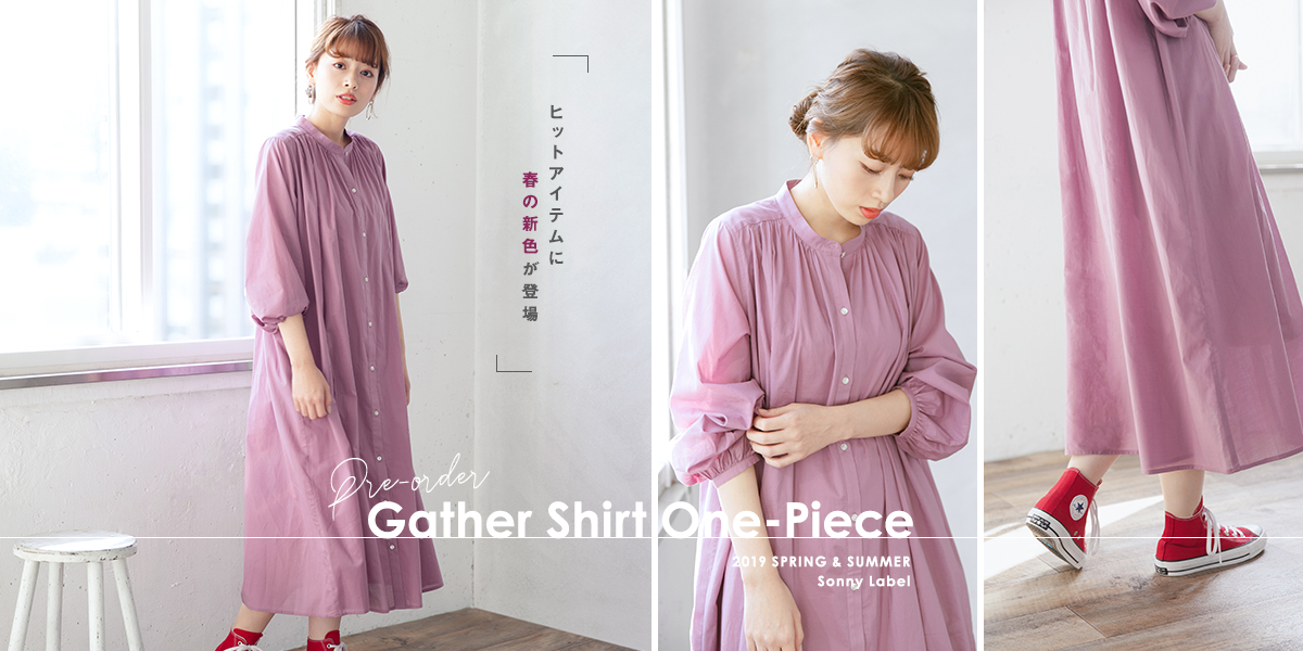 Pre-order Gather Shirt One-Piece