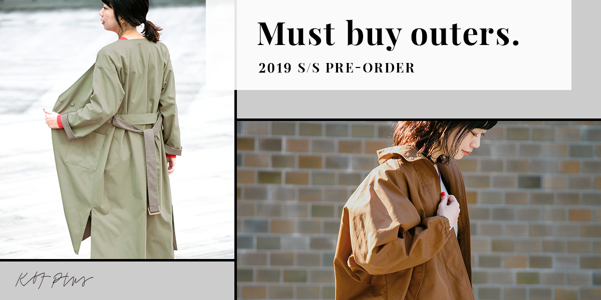 KBF+ Must buy outers. PRE-ORDER