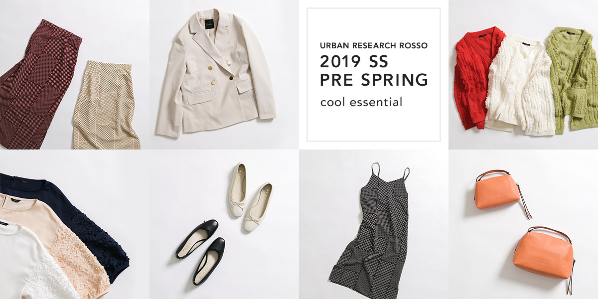 2019 SS PRE SPRING  ― cool essential ―
